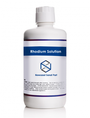 Rhodium solution newsaad product